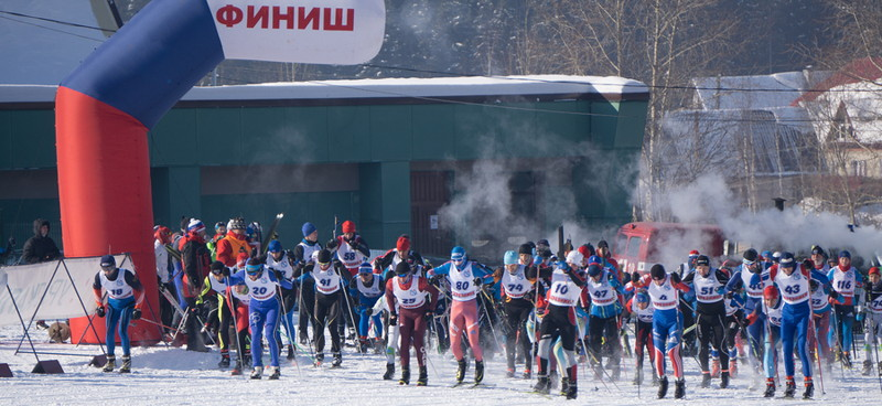 cross-country ski race starting line
