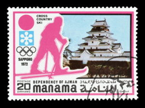 cross-country skiing stamp
