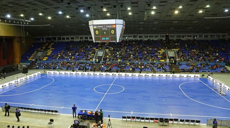 indoor futsal arena