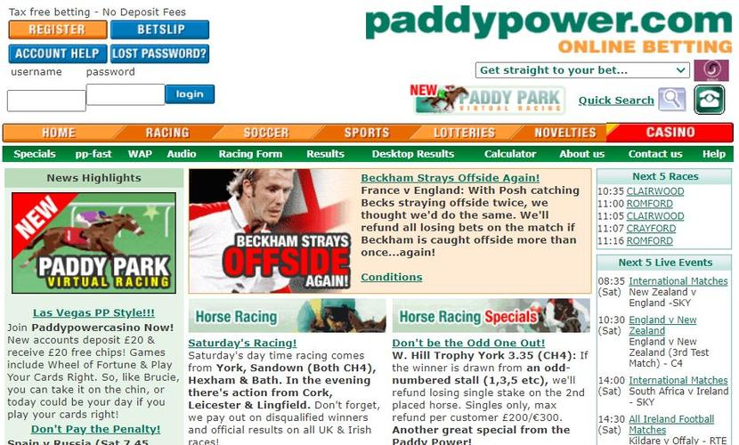 Paddy Power Old Site